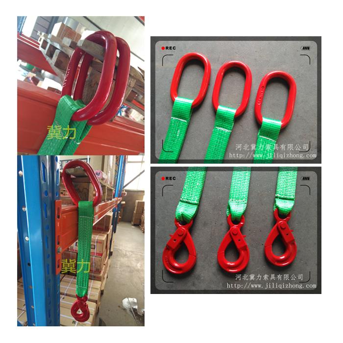 扁平吊装带